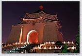 中正紀念堂夜景:aq