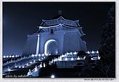 中正紀念堂夜景:ar