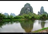 桂林印象劉三姐之旅:DSC_3818.jpg