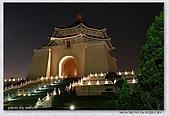中正紀念堂夜景:as