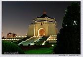 中正紀念堂夜景:at