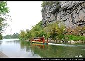 桂林印象劉三姐之旅:DSC_3820.jpg