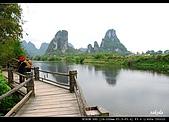 桂林印象劉三姐之旅:DSC_3846.jpg