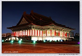 中正紀念堂夜景:ac