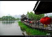 桂林印象劉三姐之旅:DSC_4383.jpg