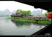 桂林印象劉三姐之旅:DSC_4392.jpg