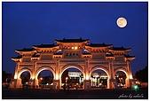 中正紀念堂夜景:05.jpg