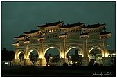 中正紀念堂夜景:04.jpg
