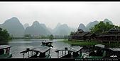 桂林印象劉三姐之旅:DSC_4422.jpg