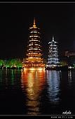 桂林印象劉三姐之旅:DSC_4470.jpg