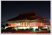中正紀念堂夜景:af