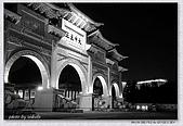 中正紀念堂夜景:ah