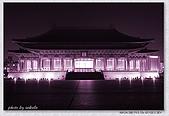 中正紀念堂夜景:ai