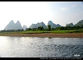 桂林印象劉三姐之旅:DSC_4046.jpg