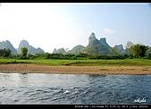 桂林印象劉三姐之旅:DSC_4047.jpg