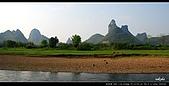 桂林印象劉三姐之旅:DSC_4052-1.jpg