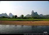 桂林印象劉三姐之旅:DSC_4052.jpg