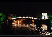 桂林印象劉三姐之旅:DSC_4536.jpg