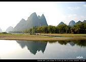 桂林印象劉三姐之旅:DSC_4072.jpg