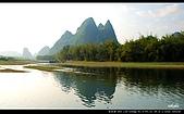 桂林印象劉三姐之旅:DSC_4086.jpg