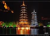 桂林印象劉三姐之旅:DSC_4558.jpg