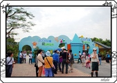 2008 綠色博覽會:DSC_3942.jpg