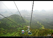 桂林印象劉三姐之旅:DSC_4683.jpg
