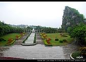 桂林印象劉三姐之旅:DSC_4757.jpg