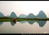 桂林印象劉三姐之旅:DSC_4245.jpg