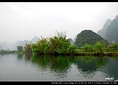 桂林印象劉三姐之旅:DSC_4246.jpg