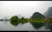 桂林印象劉三姐之旅:DSC_4248.jpg