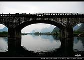 桂林印象劉三姐之旅:DSC_4274.jpg