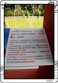 2008 綠色博覽會:DSC_3978.jpg