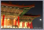 中正紀念堂夜景:al