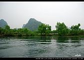 桂林印象劉三姐之旅:DSC_4303.jpg