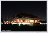 中正紀念堂夜景:am