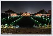 中正紀念堂夜景:ao