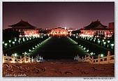 中正紀念堂夜景:ap