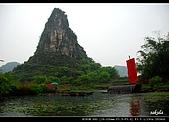 桂林印象劉三姐之旅:DSC_4317.jpg