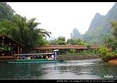 桂林印象劉三姐之旅:DSC_4321.jpg