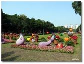 2011台北花卉展.幸福青鳥:P1000591.jpg