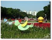 2011台北花卉展.幸福青鳥:P1000597.jpg