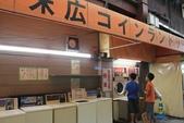 2014京阪神:黑門巿場 (7).JPG
