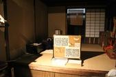 2014京阪神:大阪今昔館 (5).JPG