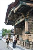2014京阪神:京都東本願寺 (7).JPG