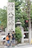 2014京阪神:八 土反神社.JPG