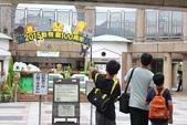 2014京阪神:2天王寺動物園 (1).JPG