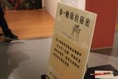 104玩樂誌:2015府城散步 (14).JPG