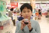 2015沖繩:AEON名護店