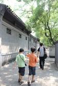 2013北京行:北京胡同 (2).JPG